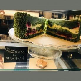 Десерт - Фисташка с Малиной
