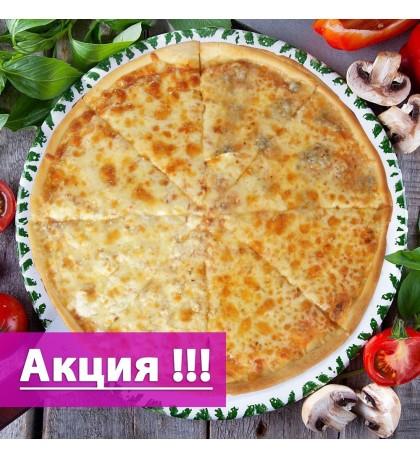 """Пицца """"Четыре сыра"""" 38cм. (Акция)"""