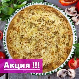 """Пицца """"Аль Тунно"""" 38cм.  ( Акция: Скидка 50% на 2-ую Пиццу 38 см )"""
