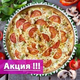 """Пицца """"Альфредо"""" 38cм.  ( Акция: Скидка 50% на 2-ую Пиццу 38 см )"""