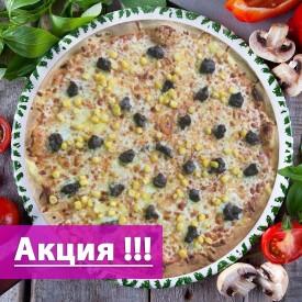 """Пицца """"Аргентинская"""" 38cм.  ( Акция: Скидка 50% на 2-ую Пиццу 38 см )"""