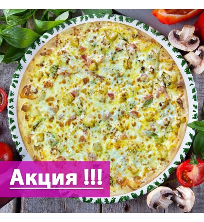 """Пицца """"Цезарь"""" 38cм. (Акция)"""