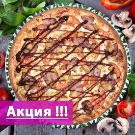 """Пицца """"Чикен Барбекю"""" 38cм. ( Акция: Скидка 50% на 2-ую Пиццу 38 см )"""