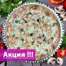 "Пицца ""Дары моря"" 38cм. (Акция)"