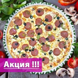 "Пицца Выбор - ""Две Пиццы - за 1065 Рублей"". Размер - Ø 38 cм."