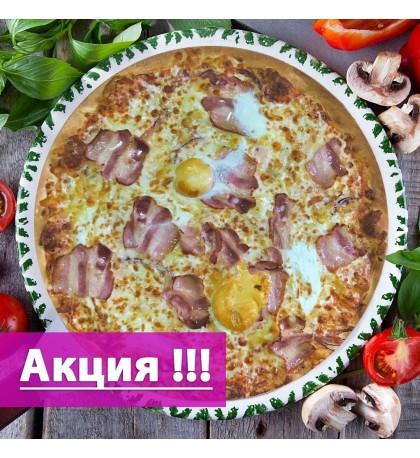 """Пицца """"Фигоро"""" 38cм. (Акция)"""