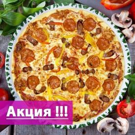 """Пицца """"Фрателло"""" 38cм. (Акция)"""