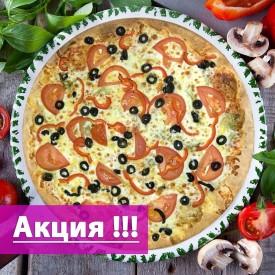 """Пицца """"Греческая"""" 38cм.  ( Акция: Скидка 50% на 2-ую Пиццу 38 см )"""