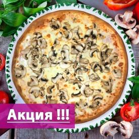 """Пицца """"Овощи с Грибами"""" 38cм. ( Акция: Скидка 50% на 2-ую Пиццу 38 см )"""