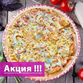 """Пицца """"Кватро Песке"""" 38cм. ( Акция: Скидка 50% на 2-ую Пиццу 38 см )"""