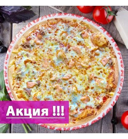 """Пицца """"Кватро Песке"""" 38cм. (Акция)"""