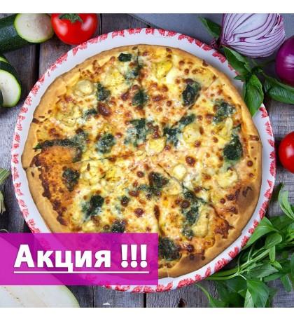 """Пицца """"Македонская"""" 38cм. (Акция)"""
