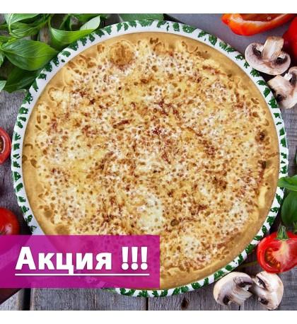 """Пицца """"Маргарита"""" 38cм. (Акция)"""