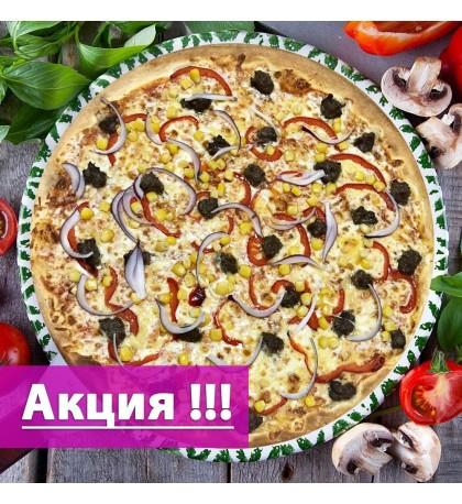 """Пицца """"Мексиканская"""" 38cм. (Акция)"""