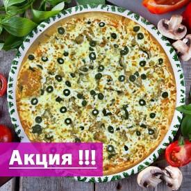 """Пицца """"Наполи"""" 38cм. ( Акция: Скидка 50% на 2-ую Пиццу 38 см )"""