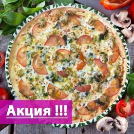 """Пицца """"Палермо"""" 38cм. (Акция)"""
