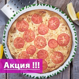 "Пицца ""Помодоро"" 38cм. (Акция)"