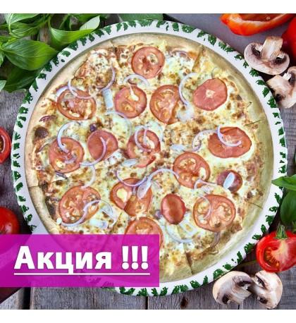 """Пицца """"Помодоро с луком"""" 38cм. (Акция)"""
