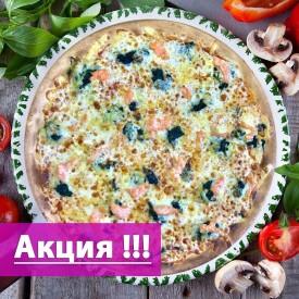 """Пицца """"Портобелла"""" 38cм. ( Акция: Скидка 50% на 2-ую Пиццу 38 см )"""