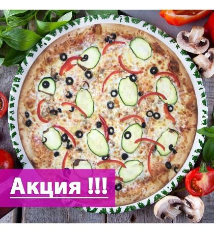 "Пицца ""Примавера"" 38cм. (Акция)"