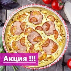 "Пицца ""Сеньор Помидор"" 38cм. (Акция)"