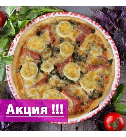 """Пицца """"Сицилия"""" 38cм. (Акция)"""