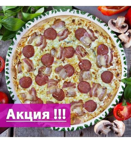 """Пицца """"Стефано"""" 38cм. (Акция)"""