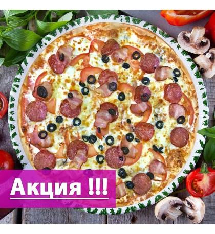 """Пицца """"Суприм"""" 38cм. (Акция)"""