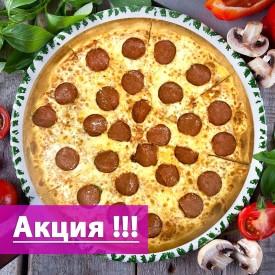 """Пицца """"Тоскано"""" 38cм. (Акция)"""