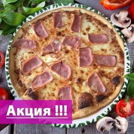 """Пицца """"с Ветчиной"""" 38cм. (Акция)"""