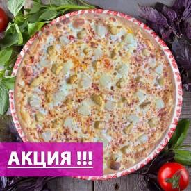 """Пицца """"Чикен Гавайи"""" 38cм. ( Акция: Скидка 50% на 2-ую Пиццу 38 см )"""