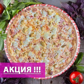 "Пицца ""Чикен Гавайи"" 38cм. (Акция)"