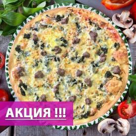 """Пицца """"Эль-Пасо"""" 38cм. (Акция)"""