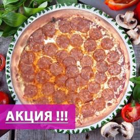 "Пицца ""Пепперони Максимум"" 38cм. (Акция)"