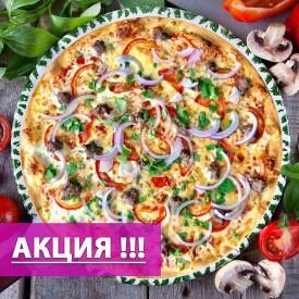 """Пицца """"с Бараниной"""" 38cм. ( Акция: Скидка 50% на 2-ую Пиццу 38 см )"""