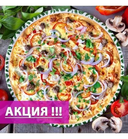 """Пицца """"с Бараниной"""" 38cм. (Акция)"""