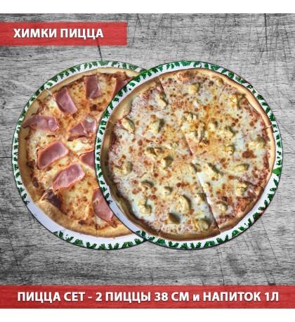 Супер Комбо # 1 - 965 руб ( За 2 большие пиццы + Coca Cola 1 л)
