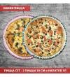 Супер Комбо # 2 - 995 руб ( За 2 большие пиццы + Coca Cola 1 л)
