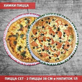 Супер Комбо # 2 - 1115 руб ( За 2 большие пиццы + Coca Cola 1 л)