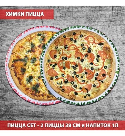 Супер Комбо # 2 - 1055 руб ( За 2 большие пиццы + Coca Cola 1 л)
