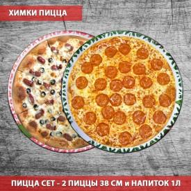 Супер Комбо # 3 - 1115 руб ( За 2 большие пиццы + Coca Cola 1 л)
