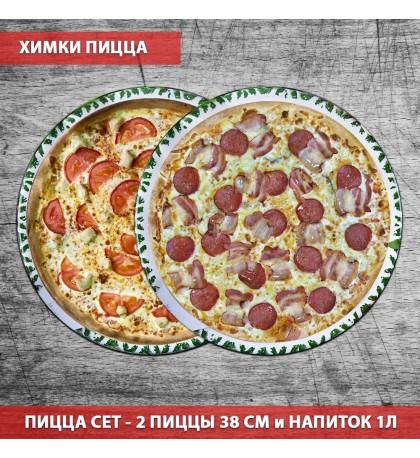 Супер Комбо # 4 - 1190 руб ( За 2 большие пиццы + Coca Cola 1 л)