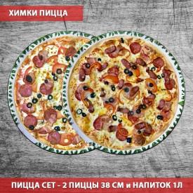Супер Комбо # 5 - 1280 руб ( За 2 большие пиццы + Coca Cola 1 л)