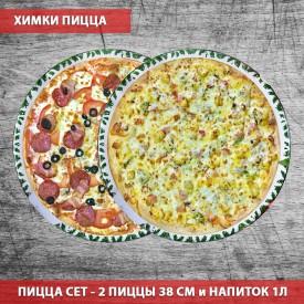 Супер Комбо # 6 - 1280 руб ( За 2 большие пиццы + Coca Cola 1 л)