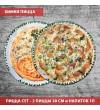 Супер Комбо # 7 - 1215 руб ( За 2 большие пиццы + Coca Cola 1 л)