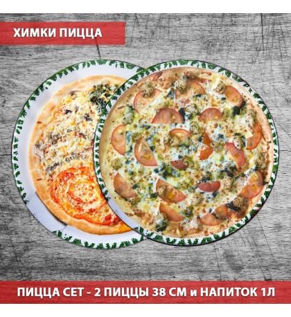 Супер Комбо # 7 - 1155 руб ( За 2 большие пиццы + Coca Cola 1 л)