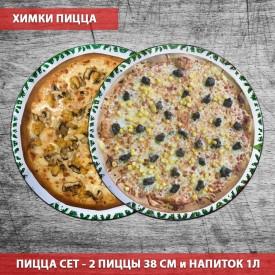 Супер Комбо # 8 - 1115 руб ( За 2 большие пиццы + Coca Cola 1 л)