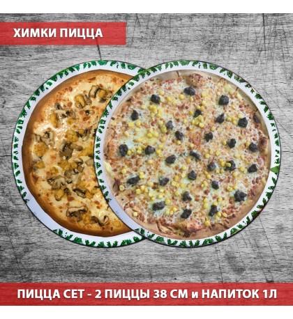Супер Комбо # 8 - 1055 руб ( За 2 большие пиццы + Coca Cola 1 л)