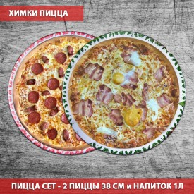 Супер Комбо # 9 - 1175 руб ( За 2 большие пиццы + Coca Cola 1 л)