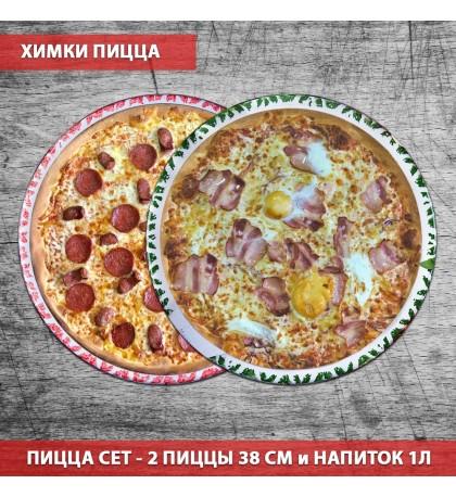 Супер Комбо # 9 - 1115 руб ( За 2 большие пиццы + Coca Cola 1 л)